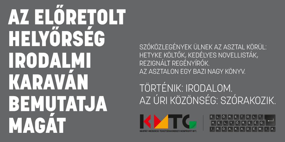 Férfiak az irodalomban, és Debrecenben