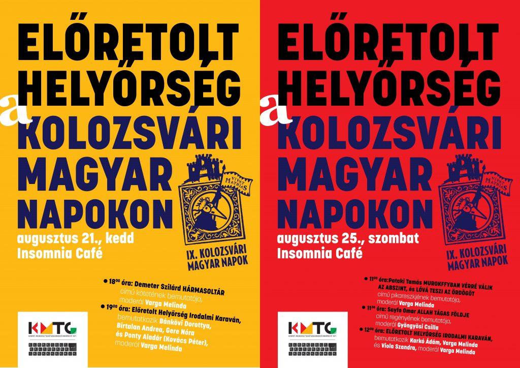 Előretolt Helyőrség a Kolozsvári Magyar Napokon